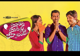 Watch Comedy suspense 'MooduMukkalloCheppalante' Movie Online at Aha OTT in 2020